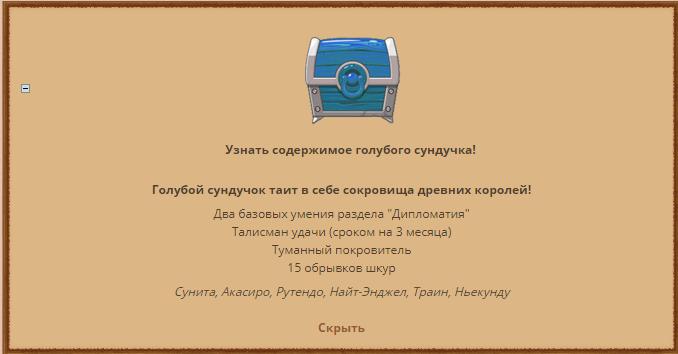 http://d.zaix.ru/fJkG.png