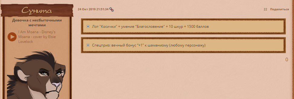 http://d.zaix.ru/fJkX.png