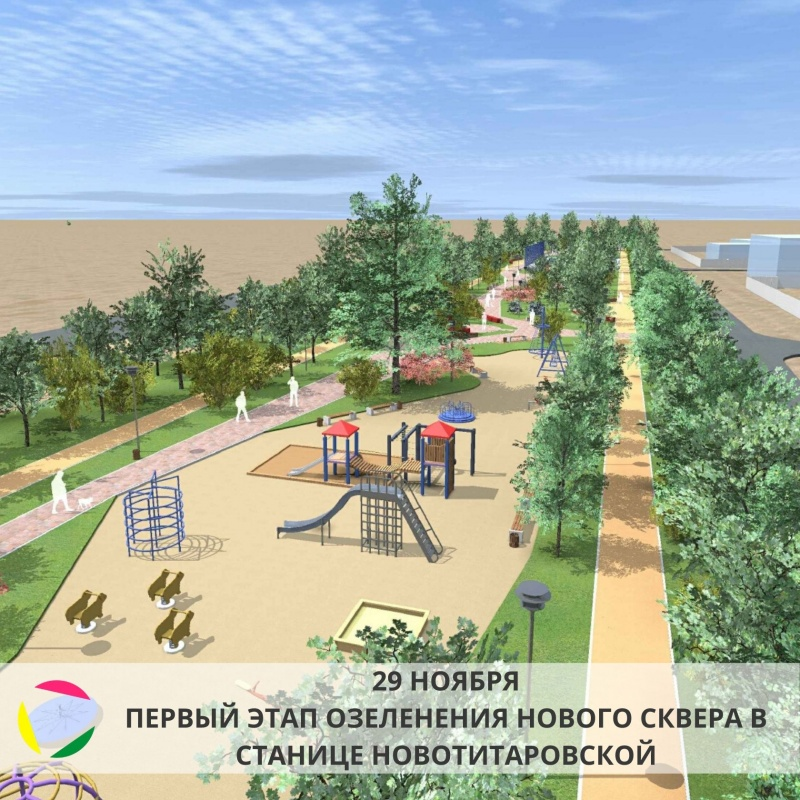 Фото: http://www.novotitarovskaya.info/