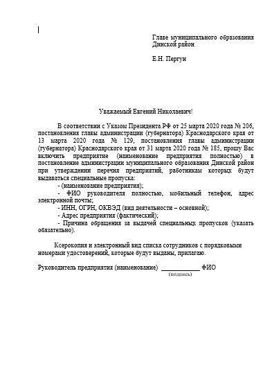 Станица Динская в Краснодарском крае - описание, дома и работа | 557x393