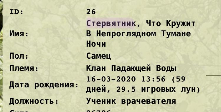 http://d.zaix.ru/jFw9.jpeg