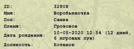 http://d.zaix.ru/jVmw.png