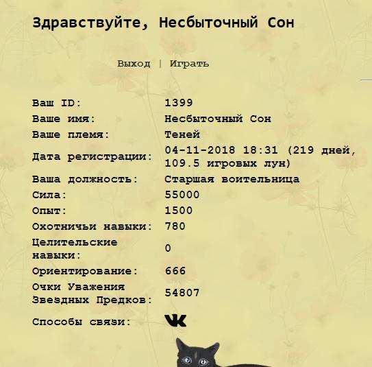 http://d.zaix.ru/cEtq.png