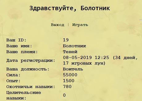 http://d.zaix.ru/cEu8.jpg