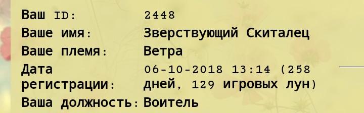 http://d.zaix.ru/cPWy.jpg