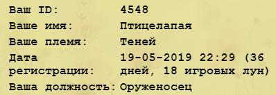 http://d.zaix.ru/cT4p.jpeg