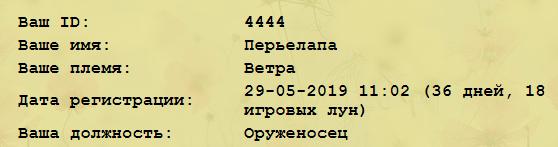 http://d.zaix.ru/d5QX.png