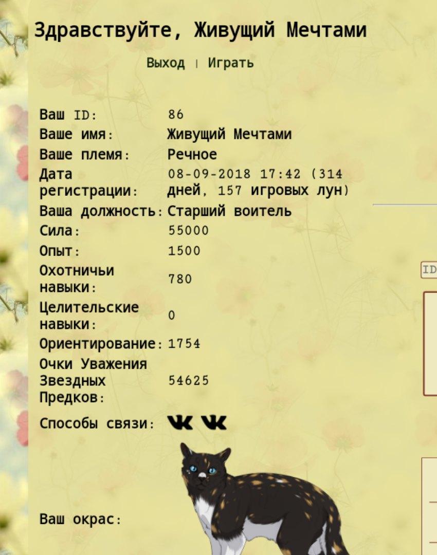 http://d.zaix.ru/do3d.jpg