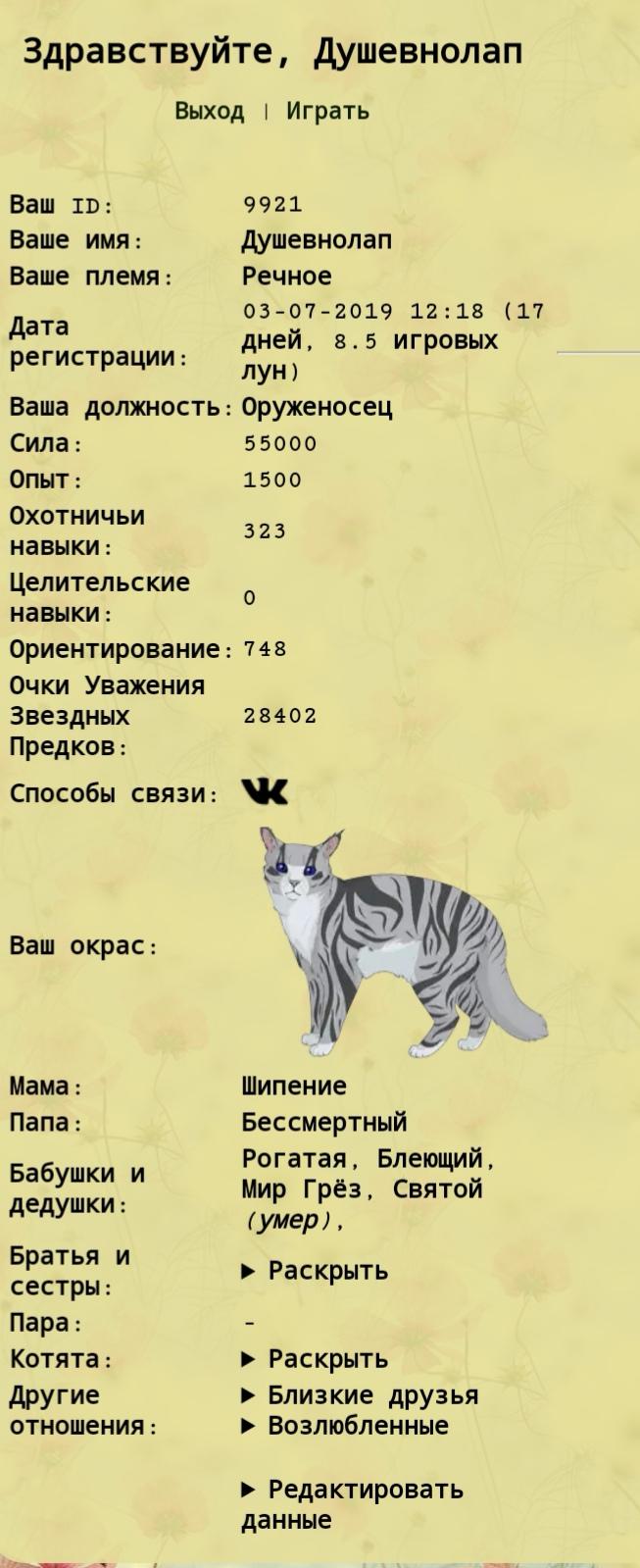 http://d.zaix.ru/do5S.jpg