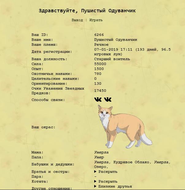 http://d.zaix.ru/do74.png