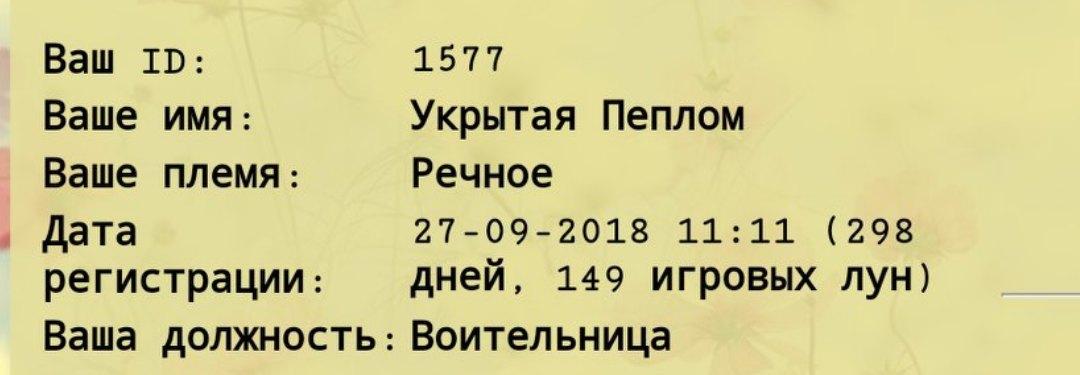 http://d.zaix.ru/dpYt.jpg