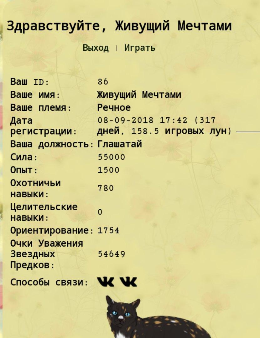 http://d.zaix.ru/dqEh.jpg