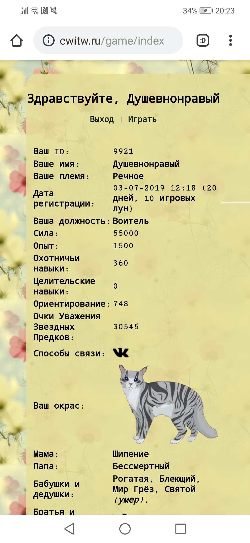 http://d.zaix.ru/dryr.jpg