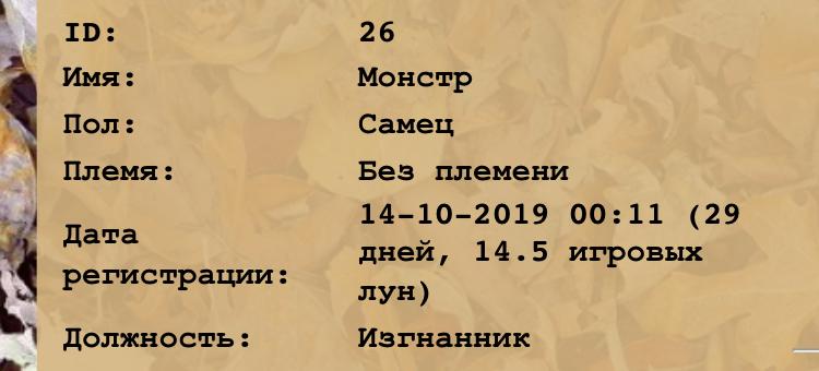 http://d.zaix.ru/fFRm.jpeg
