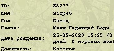http://d.zaix.ru/k62L.png