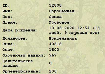 http://d.zaix.ru/k8SG.png