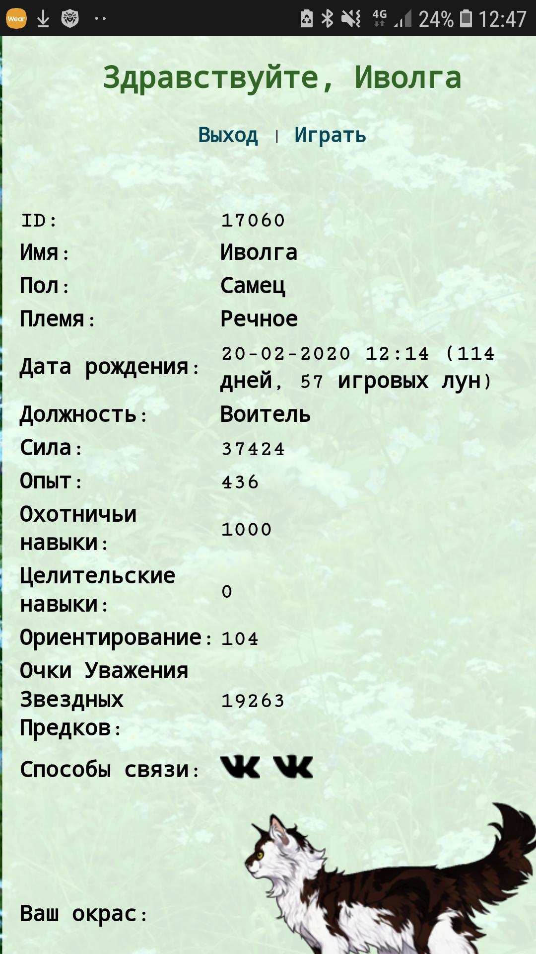 http://d.zaix.ru/kBs9.jpg