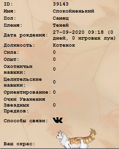 http://d.zaix.ru/nHqw.png